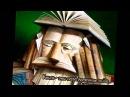 Всем библиотекарям посвящается