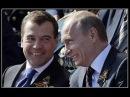 Народ России устал от такой жизни. А, что делать не знает.