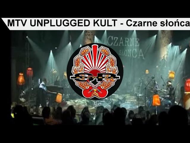 MTV UNPLUGGED KULT - Czarne słońca [OFFICIAL VIDEO]