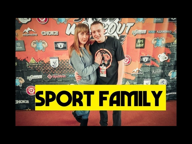 Workout24 sport family part2