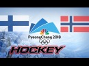 Olympic Game 2018, FIN vs NOR, Highlights Hockey..