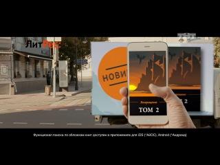 Программа Дом-2. Город любви 123 сезон  14 выпуск   смотреть онлайн видео, бесплатно!
