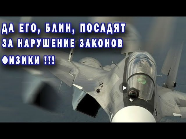 СУ 30С эффектно заглянул в грузовой отсек ИЛ 76. Russian SU 30SM effectively looked into IL 76