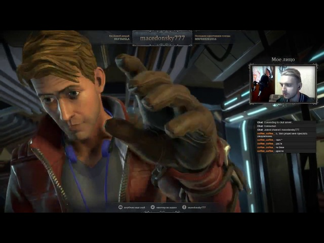 (архивное) Че там у защитников? Guardians of the Galaxy: The Telltale Series Часть 1