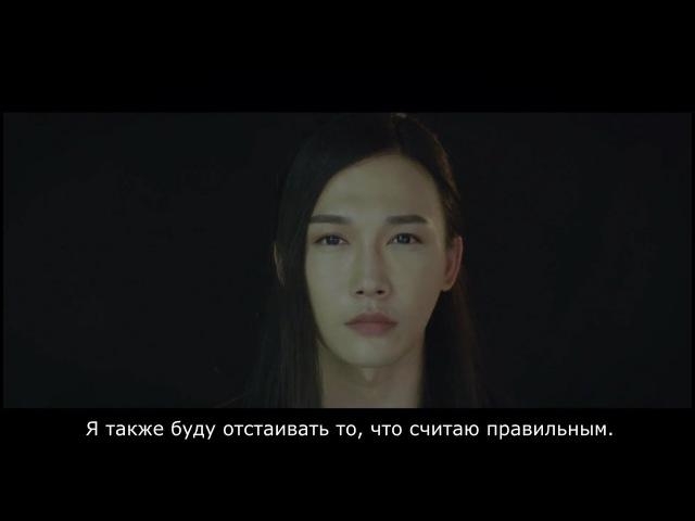 [RUS sub] Морально-документальный фильм Ringdoll (01-2018)
