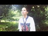 Виктория Оганисян - Ангел мой, будь со мной! Ты впереди, я за тобой!