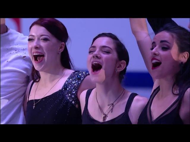 2018 EC GalaExhibition Finale