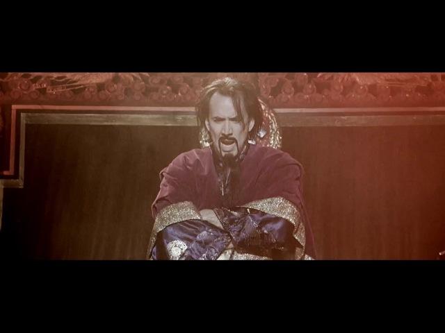 Nicolas Cage as Fu Manchu