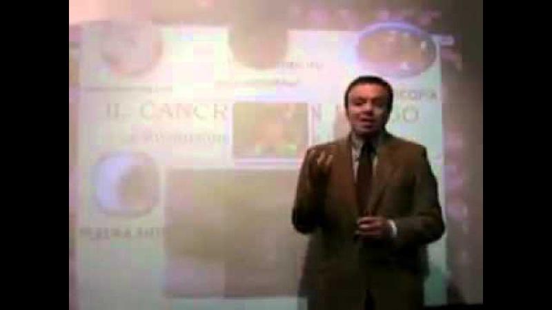 Симончини Рак это грибок Сода натуральный антибиотик
