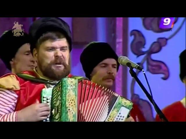 Там шли два брата (Two brothers was going there) - Кубанский казачий хор
