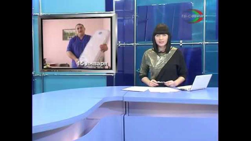 Иловайская больница принимает подарки - от фонда Победительной Богородицы