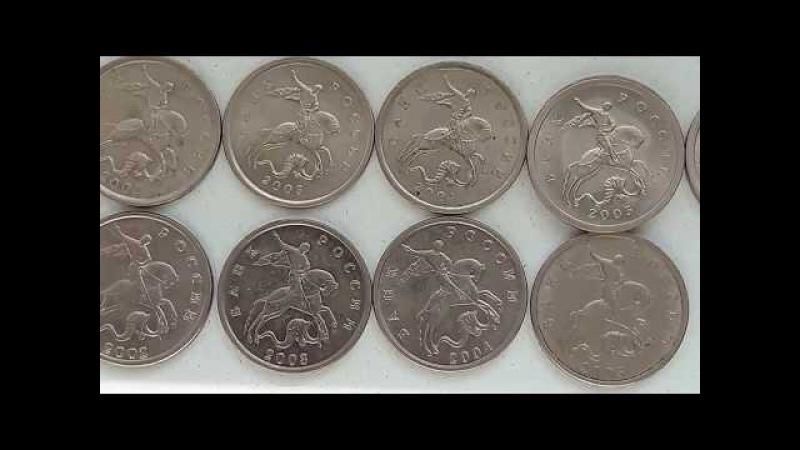 5 коп монеты всех годов--цены растут как грибы