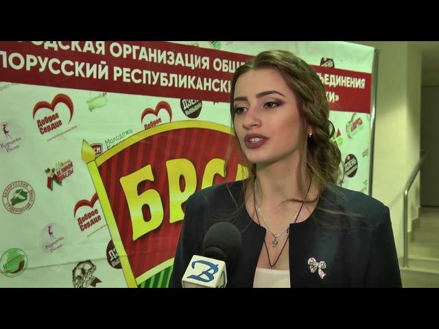 В ПолесГУ выбрали «Королеву весну 2018»