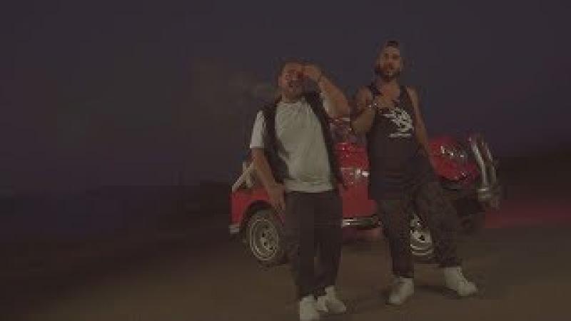 Toprak Kardeşler - Yana Yakıla (Official Video)