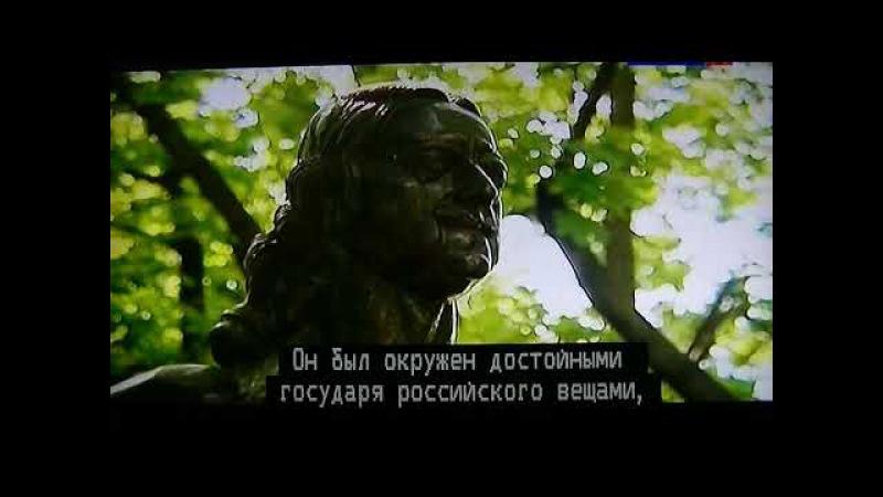 Искатели. Немецкая загадка Петра Великого