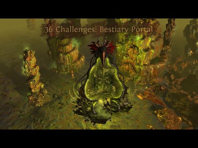 Path of Exile: Награды лиги Бестиарий