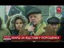 Нейтралізація Порошенка при владі це шлях до порятунку України Хмара