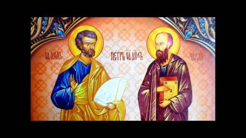 Тем, кто утратил веру - молитва апостолам Петру и Павлу. Во времена неопределённо...