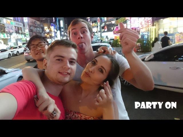 вечеринка в Пусане Party in Busan 부산 여행(and MudFestival) HD
