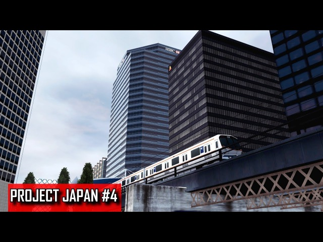 Cities Skylines - PROJECT JAPAN 4 - Elevated train station among the skyscrapers of Seishoteien