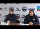 Послематчевая пресс конференция Зоркий Динамо Казань 23 02 2018 г СТН Зоркий ТВ