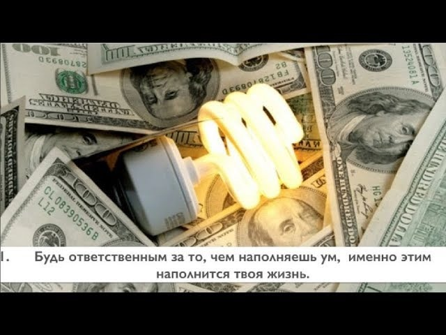 13.03.18 Стартовая школа: Послание в горячий период взлета Gem4me! I Эдуард Витько I