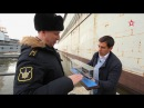 Военная приемка Атомный подводный крейсер Казань