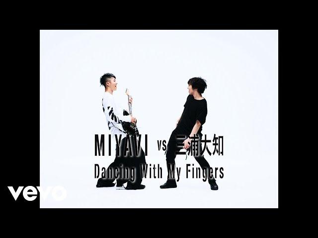 MIYAVI - 「Dancing With My Fingers / MIYAVI vs 三浦大知」Music Video(Full version)