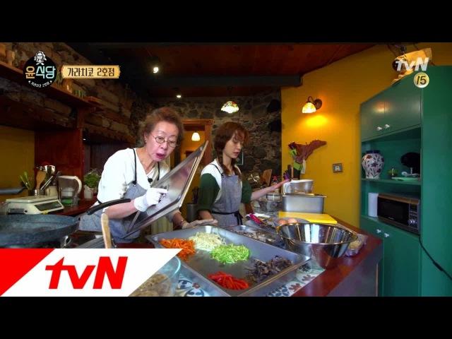YOUN′S KITCHEN 윤식당 2호점에 '비빔밥' 먹으러 오세요♥ 180105 EP 1