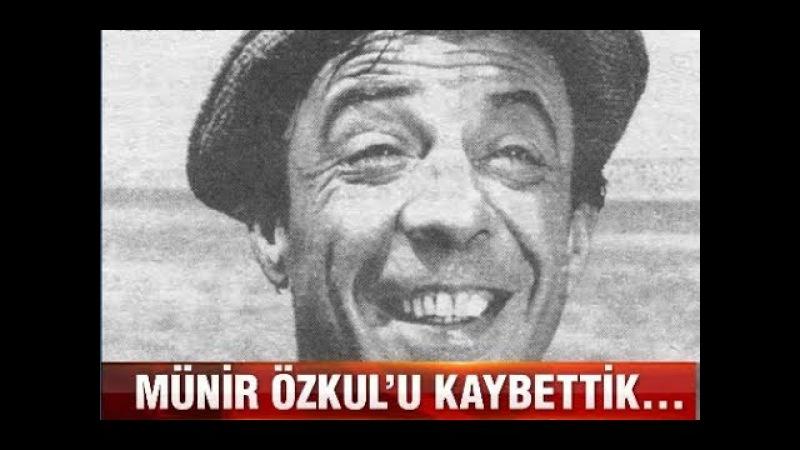Türk sinemasının Yaşar ustası Mahmut hocası Münir Özkul'u kaybettik