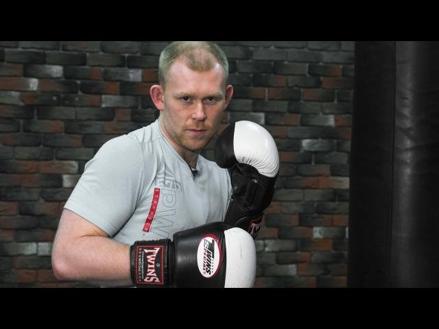 Как боксировать в правосторонней стойке / Основы бокса для левшы rfr ,jrcbhjdfnm d ghfdjcnjhjyytq cnjqrt / jcyjds ,jrcf lkz ktdi
