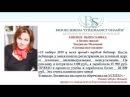Мнение о бизнес школе Л Мызиной выпускницы Римма Савенко