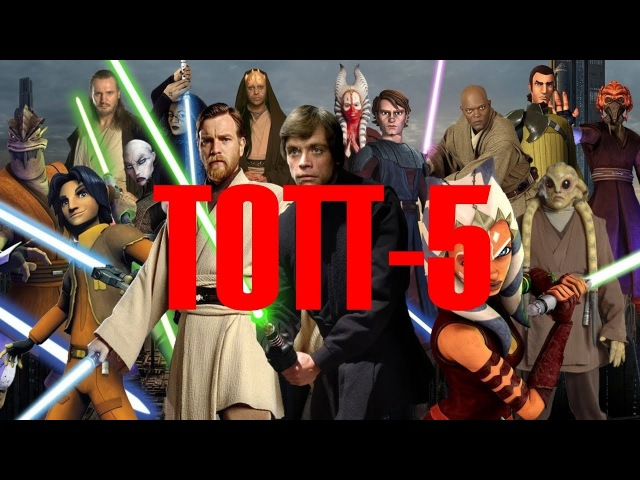 ТОП-5 минифигурок Лего Звездные войны, которые обязаны появиться!