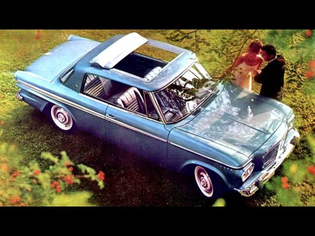 Studebaker Lark Daytona Hardtop Coupe '1963