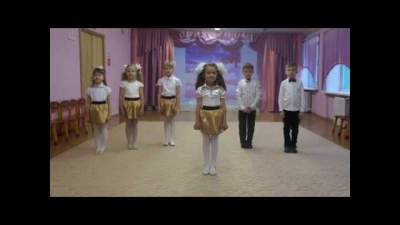 Тетушка Непогодушка ансамбль Капельки ГБОУ Школа 626