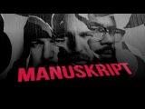CURSE - MANUSKRIPT ft. SAMY DELUXE &amp KOOL SAVAS (prod. Hitnapperz) - Offizielles Video