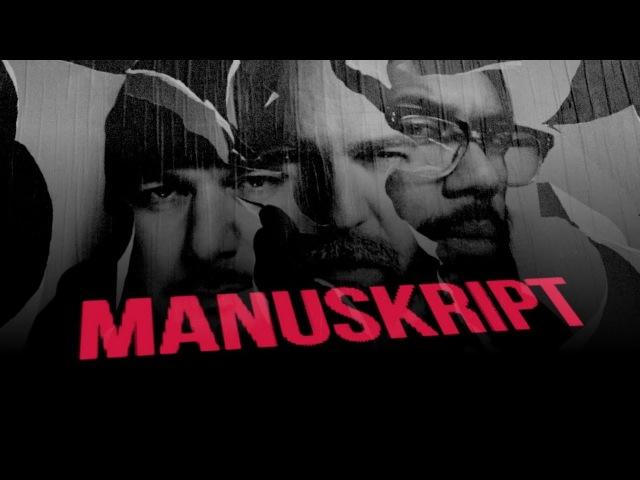 CURSE - MANUSKRIPT ft. SAMY DELUXE KOOL SAVAS (prod. Hitnapperz) - Offizielles Video