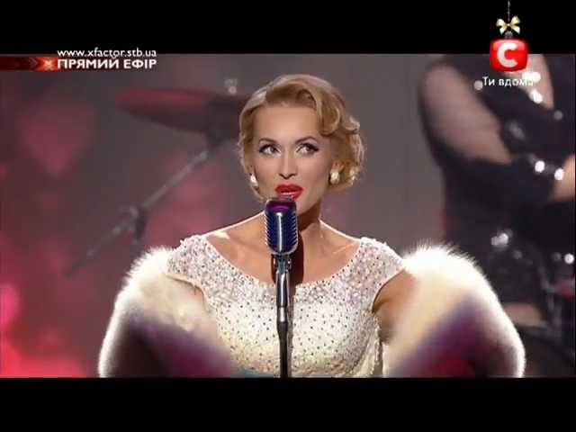 Аида Николайчук - X-Фактор 3 Суперфинал