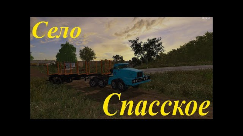 Farming Simulator 17: Спасское- Село во Владимирской области. Стрим 15