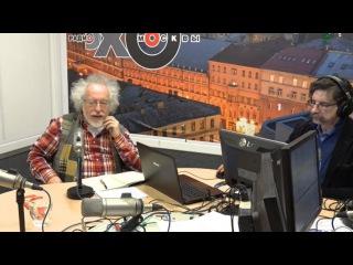 Алексей Венедиктов Персонально ваш 30.12.2017