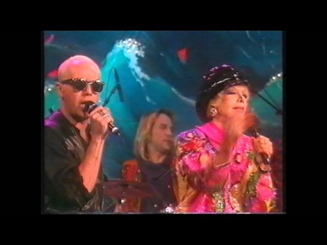 Hildegard Knef Extrabreit - Für mich soll's rote Rosen regnen (Live 1993) TV, Schmidt Mitternachtsshow