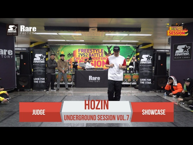 Judge Show Case Hozin | Daejeon, South Korea | 2017 Underground Session Vol.7 | Danceproject.info