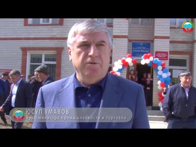 Врио министра промышленности и торговли Юсуп Умавов посетил в день выборов своё родное селение Кадар