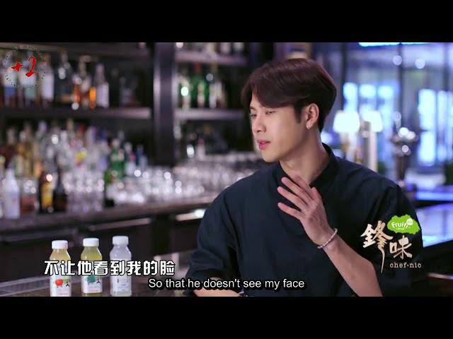 EngSub 171223 Jackson Wang 王嘉尔 on Chef Nic 锋味