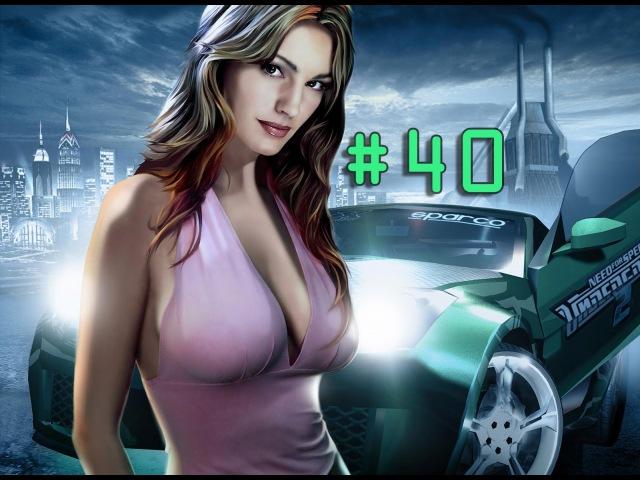 Need For Speed: Underground 2 - Walkthrough Part 40 (PC)