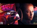 SDMN NEED FOR SPEED PAYBACK ЭПИЗОД №8 by Beh2inga