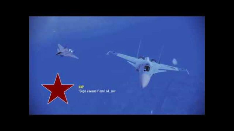 Ace Combat Infinity Russian Team, 17. Moscow Hard, 2 MiG-1.44 Hamilton, Su-34 BD, Su-37 Rena, 4x