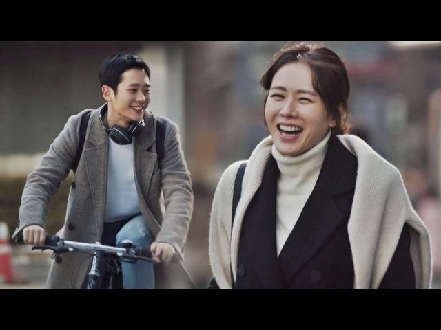 [티저 2] 윤진아… 원래 이렇게 예뻤었나? - 밥 잘 사주는 예쁜 누나
