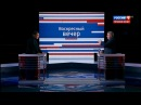 Михаил Ковальчук. Большое интервью. Воскресный вечер с Владимиром Соловьевым от