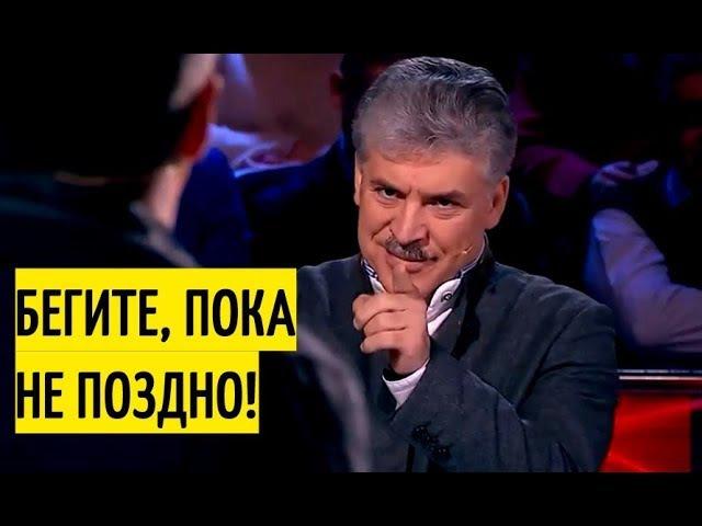 Его пытались перебить и высмеять но не ВЫШЛО Грудинин пришёл к Соловьёву и навё